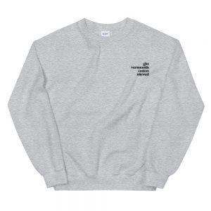 The Gibson – Unisex Sweatshirt